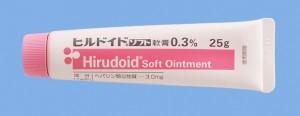 ヒルドイド 白ニキビ 保湿 治し方 原因