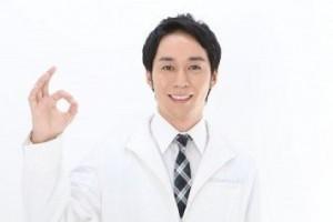 白ニキビ ワセリン 原因 乾燥 保湿