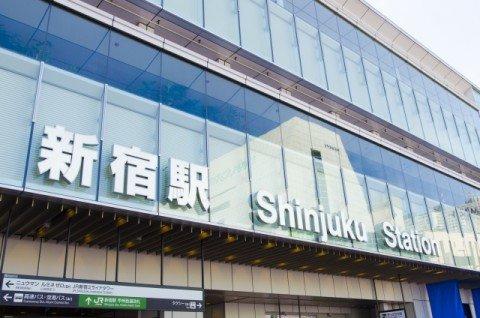 新宿駅 ニキビ