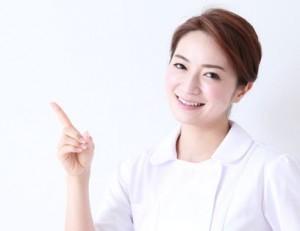 おすすめの皮膚科を看護師が解説
