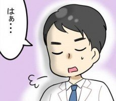 西川 悩み