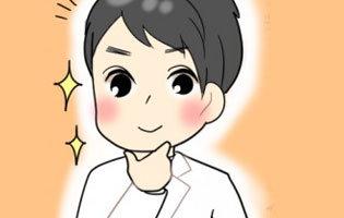 皮膚科医西川嘉一