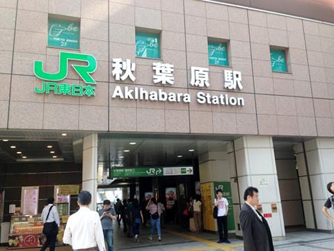 秋葉原駅 ニキビ