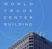 世界貿易センタービルディング・メディカルセンター