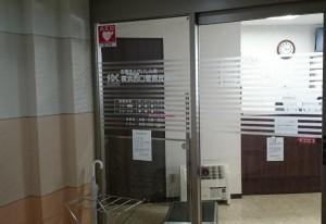 横浜西口菅原皮膚科2