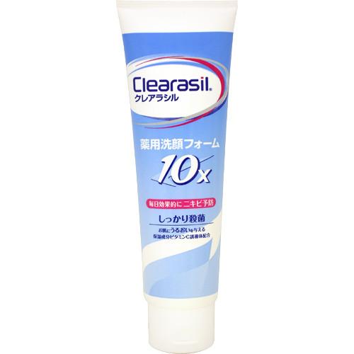 クレアラシル洗顔